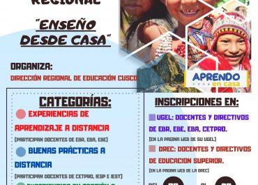 """Invitación al primer Concurso de Innovación Regional """"Enseño desde Casa"""""""